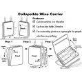 Collapsible Nylon Wine Bag