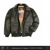 G-1 Navy Flight Jacket Soft leather