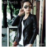 Perfecto - Black Leather Biker Style Jacket for Women